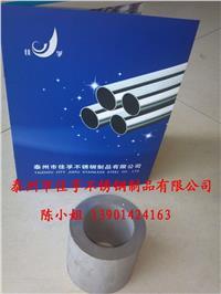 戴南厚壁管哪家厂可以零割定尺 220*23