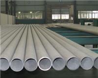 304L材质不锈钢管库存 常规现货及非标定制