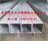 304不锈钢方管销往北京小红门小武基市场 100*100*4