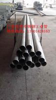 江苏2205不锈钢管制造商 2205