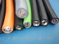 4×0.75屏蔽电缆RVVP_图片 4×0.75屏蔽电缆RVVP_图片