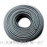 WDZBN-KVV电缆性能指标 WDZBN-KVV电缆性能指标