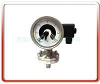 防爆感应式电接点压力表 YXFB001