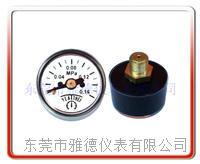 25MM微型压力表 25MQ-B07
