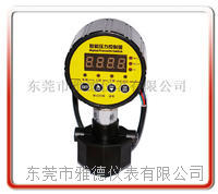 PP隔膜式数显电接点压力表 YDSX-PP002-1