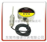 100mm径向全不锈钢分体式软线连接智能数显温度控制表 YDSX-024