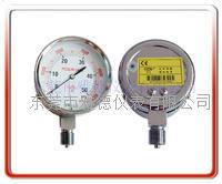 75MM径向新款调零膜盒压力表 膜盒微压表 燃气压力表 呼吸机压力表 燃烧器压力表   WYE75-L06