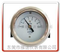 50MM轴向带支架微压表 膜盒压力表 膜盒微压表 燃气压力表 调压箱压力表 WYE50-LB