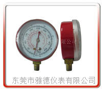 68MM径向红壳冷媒雪种表  冷媒压力表  制冷机压力表 冷水机压力表  68LM-A02
