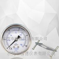 60MM轴向带支架耐震油压表