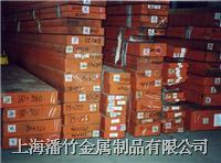 6063铝合板/6063铝合金/棒 6063