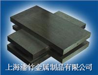 日立金属YXM1(JIS SKH51/SKH9) YXM1