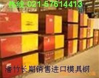9CrSi9SiCr合金工具钢 9CrSi9SiCr