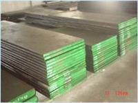 MAS1C プラスチック型用鋼 MAS1C プラスチック型用鋼