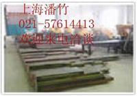 M200模具钢/M200钢材/M200撒斯特/M200硬度/M200产地 M200