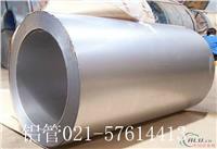2A70铝棒-2A70铝棒价格-2A70铝棒厂家-西南2A70铝棒-2A70铝棒化学成分 2A70