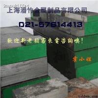 45Cr合金结构钢/45Cr合金结构钢价格/45Cr合金结构钢化学成分/45Cr合金结构钢硬度 45Cr合金结构钢硬度