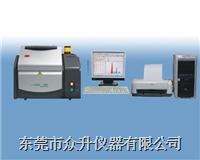 光譜儀 UX-300S