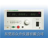 泄漏電流測試儀 CS2675X 系列