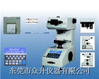 自动转塔显微維氏硬度計 HX-1000TM/LCD