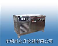 低溫冷繞試驗機 ZS-7401
