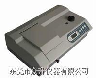 六價鉻測試儀 UV-ZS722