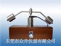 球壓試驗裝置 ZS-1104