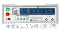 ET2679絕緣電阻測試儀 ET2679