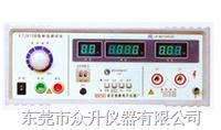 特價耐電壓測試儀ET2671A ET2671A