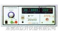ET2673E 型直流(电容)耐电压测试仪 ET2673E