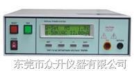 交流耐壓絕緣測試儀JB-7112 JB-7112