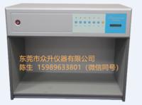 國際標准光源箱[加大型]现货供应