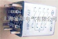 JQX-2M密封继电器 JQX-2M