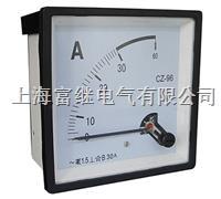 SQ96-V电压表 SQ-96-V