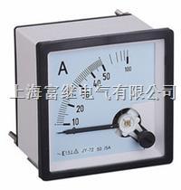 SQ72-V电压表 SQ-72-V