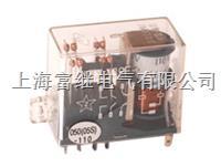 JX-39F小型电磁继电器 JZX-39F