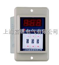 RDS3-N数显时间继电器