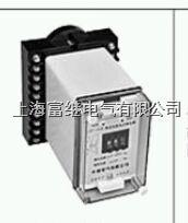 DX-62T信号继电器 DX-62T