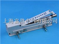 RX2-1000报警熔斷器