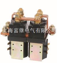 QCC25C-400A/22直流接触器 QCC25C-400A/22