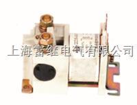 QCC15-40A/10B直流接觸器
