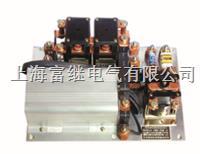 DHMK300-600直流电机调速控制器总成 DHMK300-600