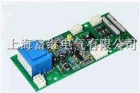 6GA2491-1A自动电压调节器 6GA2491-1A