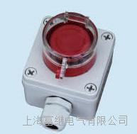 EPB-1船用遥控按钮盒 EPB-1