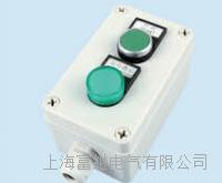 PBP-2船用遥控按钮盒 PBP-2