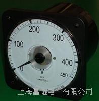 LS110-A船用电流表 LS-110