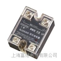 GJ10-10AD固态继电器 SSR10-80AD