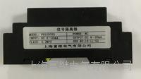PH103333信号隔离器 PH103333