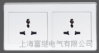JCCZ2-2B1-2A二位多功能插座(连体) JCCZ2-2B1-2M