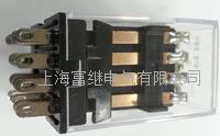 HH54P小型繼電器